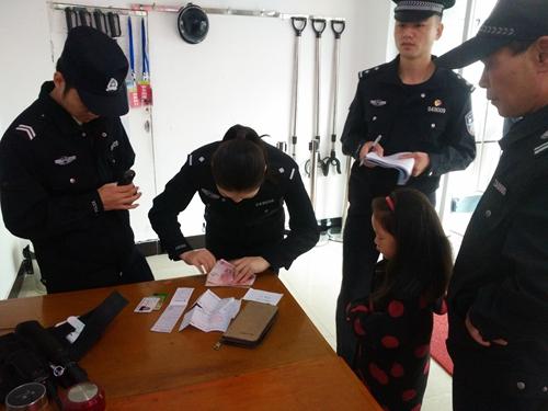 房县小学生上学路上捡到4900元现金 上交学校找到失主