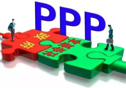 财政部公布全国第四批PPP示范项目,十堰两个项目入??!