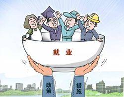 十堰高校毕业生就业服务月活动结束 1585人找到工作
