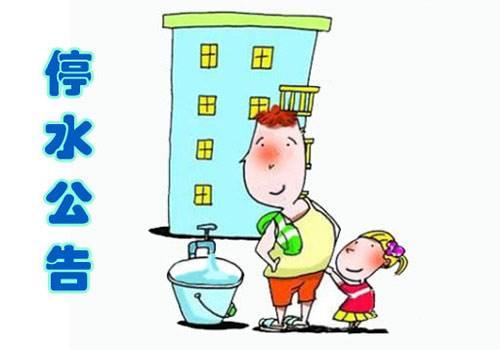 """追踪报道   """"来水啦!""""民安花园小区供水恢复"""