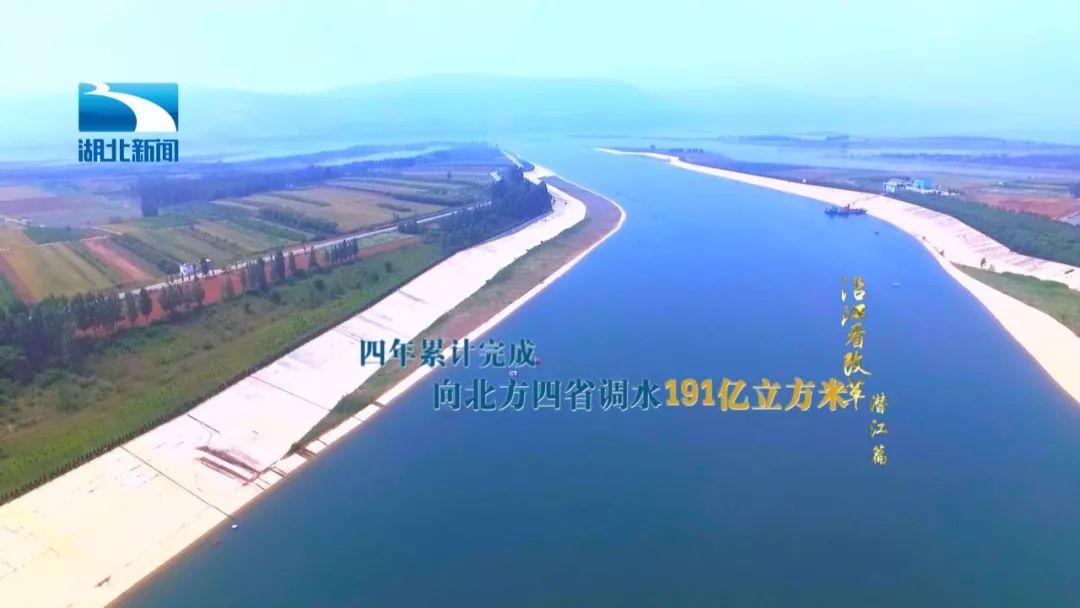 《沿江看改革》聚焦十堰:仙山秀水汽车城的改革故事