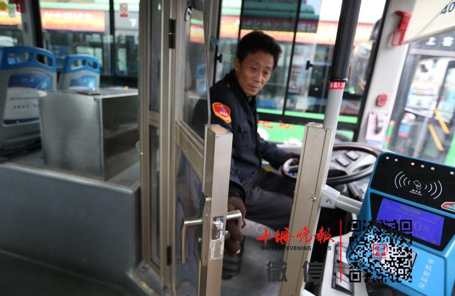 十堰首台安装防护门的公交亮相 这些线路近期都将加装