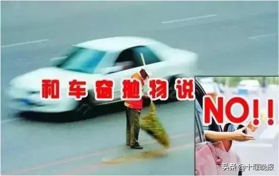 太不应该了,133辆车被十堰交警曝光!