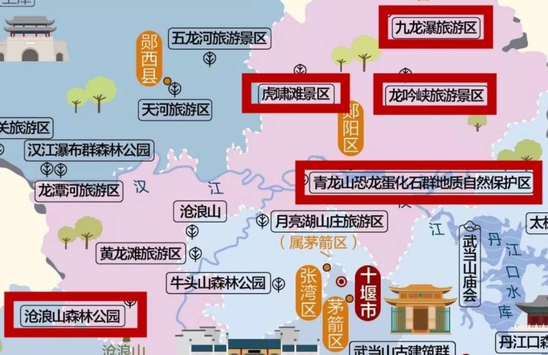 """鄖陽這5處人文地標登上""""學習強國""""App!等你來打卡!"""