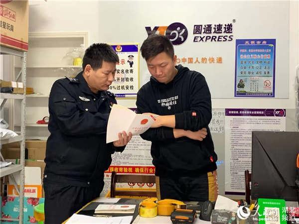 丹江口警方开展为期两个月专项行动 以最严安保护航军运会