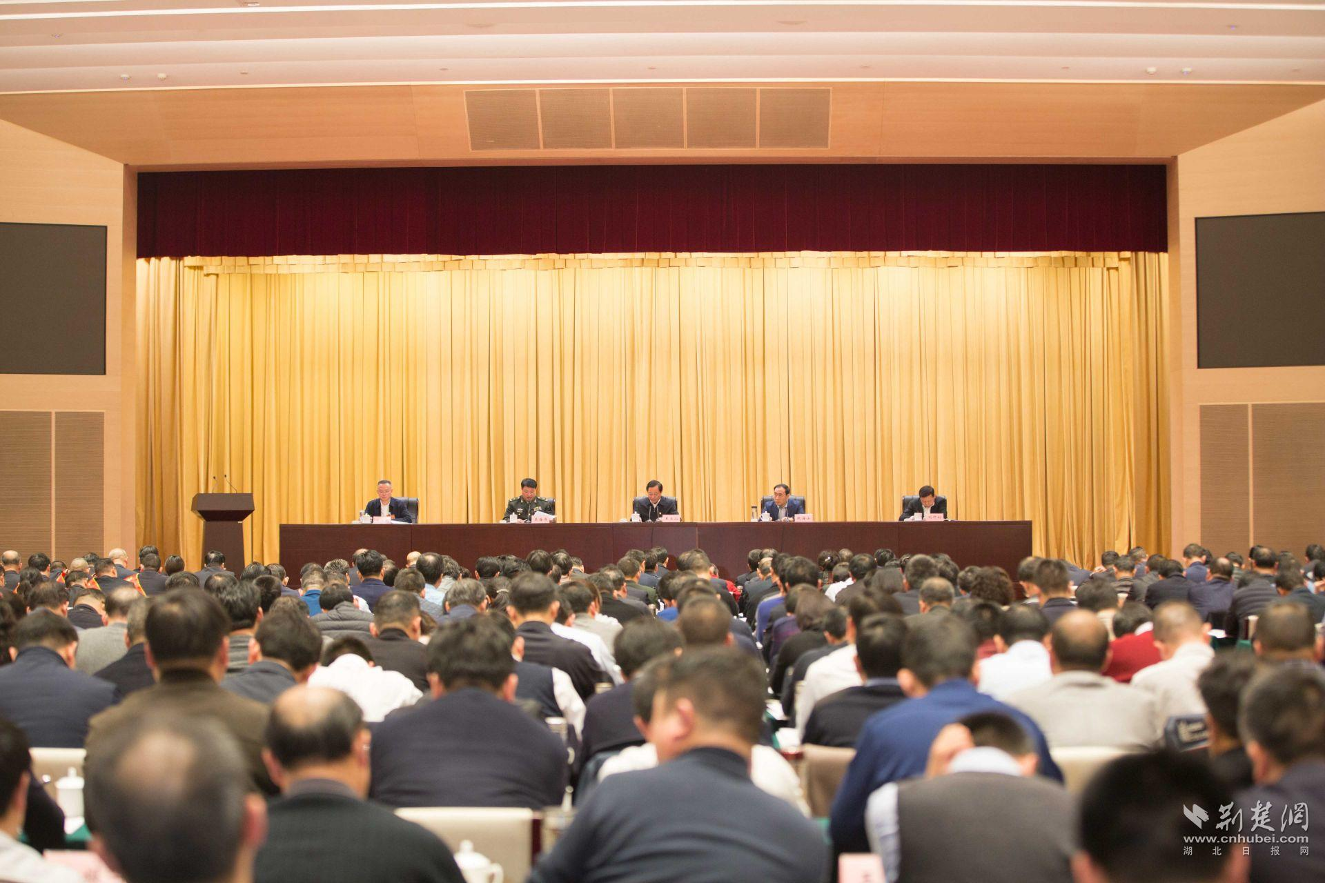 湖北省退役军人工作会议召开 100位模范退役军人35个先进单位受表彰