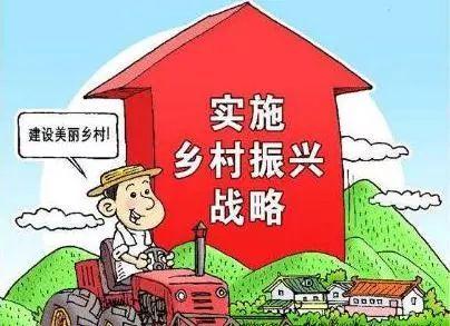 让镇村更美 让农民更富!房县城关镇攻坚拔寨助力乡村振兴