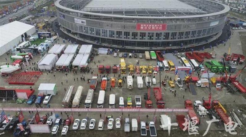 第十二届中国(十堰)汽车汽配商品交易会将于9月25日举行