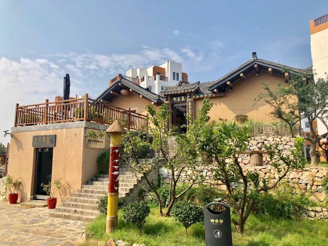 龍韻文化藝術村