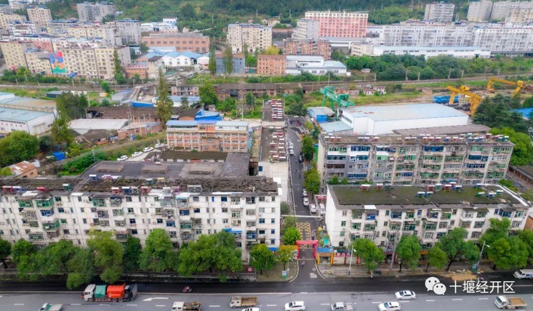 十堰經開區全面啟動2021年老舊小區改造工程