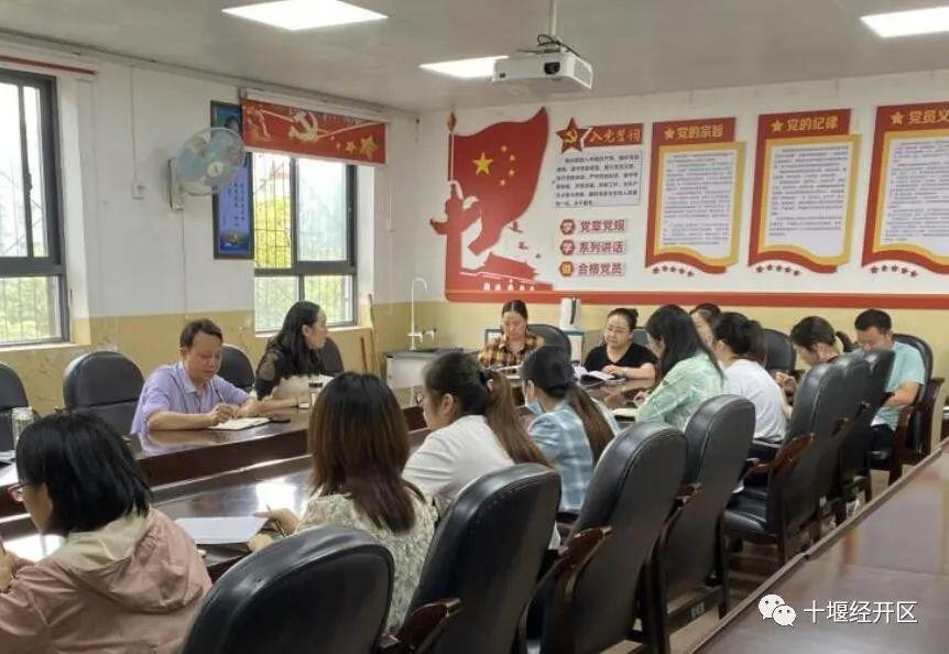 """落實""""雙減""""政策 十堰經開區實驗小學正在行動"""