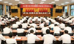 张湾区连续召开两个会议,传达部署这些重要工作…